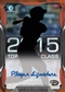 2015 Bowman Draft Picks & Prospects Baseball Hobby 12-Box Case