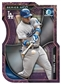2015 Bowman Chrome Baseball Jumbo 8-Box Case
