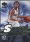 2007/08 Upper Deck Sweet Shot Sweet Stitches #DH Devin Harris