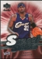 2007/08 Upper Deck Sweet Shot Sweet Stitches #LH Larry Hughes