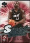2007/08 Upper Deck Sweet Shot Sweet Stitches #SO Shaquille O'Neal