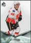 2011/12 Upper Deck SP Authentic Rookie Extended #R11 Greg Nemisz