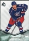 2011/12 Upper Deck SP Authentic Rookie Extended #R20 Tomas Kubalik