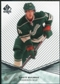 2011/12 Upper Deck SP Authentic Rookie Extended #R39 Brett Bulmer