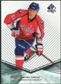 2011/12 Upper Deck SP Authentic Rookie Extended #R97 Dmitry Orlov