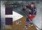 2010/11 Upper Deck Artifacts Frozen Artifacts #FAJV Jakub Voracek /150