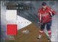 2010/11 Upper Deck Artifacts Frozen Artifacts #FAMG Mike Green /150