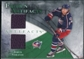 2010/11 Upper Deck Artifacts Frozen Artifacts Emerald #FAJV Jakub Voracek 11/15