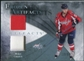 2010/11 Upper Deck Artifacts Frozen Artifacts Jersey Patch Blue #FAMG Mike Green /50