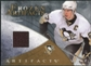 2010/11 Upper Deck Artifacts Frozen Artifacts Retail #FARSC Sidney Crosby