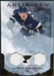 2010/11 Upper Deck Artifacts Jerseys Bronze #29 Patrik Berglund /150