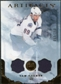 2010/11 Upper Deck Artifacts Jerseys Bronze #76 Sam Gagner /150