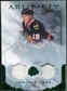 2010/11 Upper Deck Artifacts Jerseys Patches Emerald #3 Jonathan Toews /50