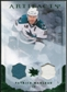 2010/11 Upper Deck Artifacts Jerseys Patches Emerald #21 Patrick Marleau /50