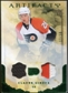 2010/11 Upper Deck Artifacts Jerseys Patches Emerald #35 Claude Giroux 17/50