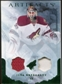 2010/11 Upper Deck Artifacts Jerseys Patches Emerald #60 Ilya Bryzgalov 4/50