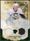2010/11 Upper Deck Artifacts Jerseys Patches Emerald #81 Jordan Staal /50