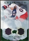 2010/11 Upper Deck Artifacts Jerseys Patches Emerald #96 Jakub Voracek 4/50