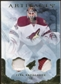 2010/11 Upper Deck Artifacts Jerseys Patches Gold #60 Ilya Bryzgalov 11/15