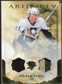 2010/11 Upper Deck Artifacts Jerseys Patches Gold #81 Jordan Staal 12/15