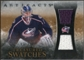 2010/11 Upper Deck Artifacts Treasured Swatches #TSSM Steve Mason /150