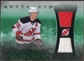 2010/11 Upper Deck Artifacts Treasured Swatches Emerald #TSPE Patrik Elias /15
