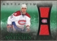 2010/11 Upper Deck Artifacts Treasured Swatches Emerald #TSSG Scott Gomez 1/15