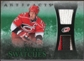 2010/11 Upper Deck Artifacts Treasured Swatches Jersey Patch Emerald #TSES Eric Staal 24/25