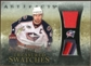 2010/11 Upper Deck Artifacts Treasured Swatches Jersey Patch Gold #TSRN Rick Nash 5/15