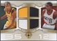 2007/08 Ultimate Collection #DA LaMarcus Aldridge & Kevin Durant Matchups Gold Jersey #11/50