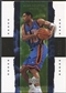 2003/04 Exquisite Collection #26 Allan Houston #128/225