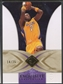 2006/07 Exquisite Collection #19 Lamar Odom Gold #14/25