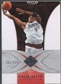 2006/07 Exquisite Collection #32 Andre Iguodala #161/225