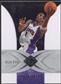 2006/07 Exquisite Collection #34 Amare Stoudemire #019/225