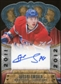 2011/12 Panini Crown Royale #154 Alexei Emelin Autograph