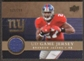 2008 Upper Deck Game Jerseys Gold #UDGJBJ Brandon Jacobs /200