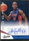 2012/13 Panini Absolute #169 Kim English Autograph 288/399