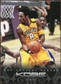 2012/13 Panini Kobe Anthology #36 Kobe Bryant