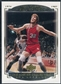 2000 Upper Deck Legends Master Collection #8 Bill Walton /200