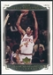 2000 Upper Deck Legends Master Collection #12 Oscar Robertson /200