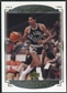 2000 Upper Deck Legends Master Collection #14 George Gervin /200