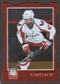 2011/12 Panini Elite Aspirations #34 Joel Ward