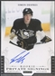 2011/12 Panini #RSD Simon Despres Private Signings Auto