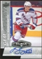 2010/11 Upper Deck Black Diamond Gemography #GBS Bobby Sanguinetti Autograph