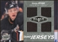 2010/11 Upper Deck Black Diamond Jerseys Quad #QJBR Bobby Ryan