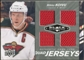 2010/11 Upper Deck Black Diamond Jerseys Quad #QJMK Mikko Koivu