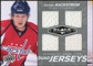 2010/11 Upper Deck Black Diamond Jerseys Quad #QJNB Nicklas Backstrom