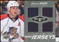 2010/11 Upper Deck Black Diamond Jerseys Quad #QJSW Stephen Weiss