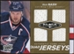 2010/11 Upper Deck Black Diamond Jerseys Quad Gold #QJRN Rick Nash /25