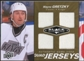 2010/11 Upper Deck Black Diamond Jerseys Quad Gold #QJWG Wayne Gretzky 7/25
